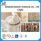 High Viscosity CMC Carboxymethyl Cellulose CAS NO 9004-32-4 For Ice Cream Produce