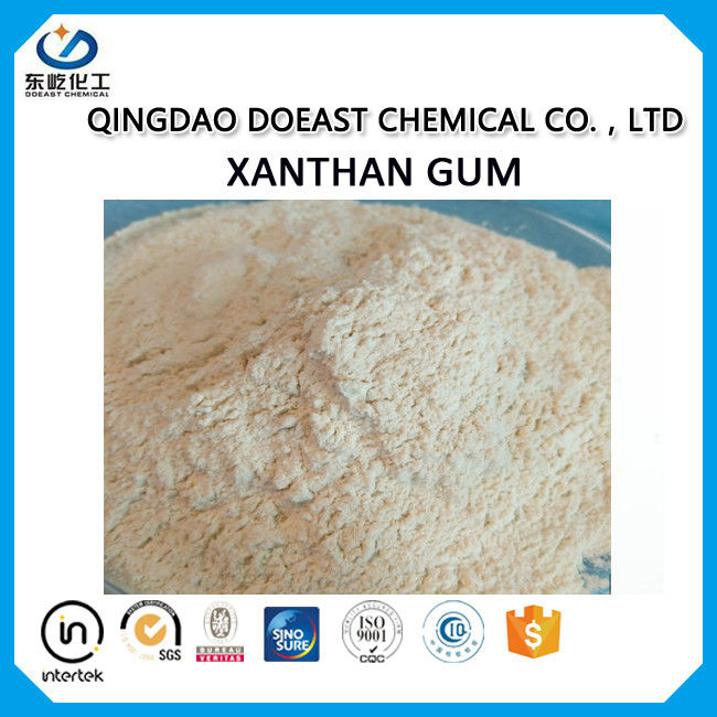 Cosmetic / Oil Drilling Xanthan Gum Powder 99% Purity CAS 11138-66-2