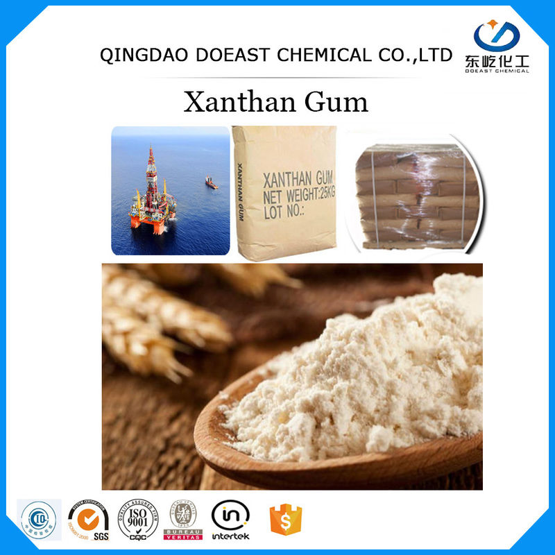 High Viscosity Xanthan Gum Oil Drilling Grade CAS 11138-66-2