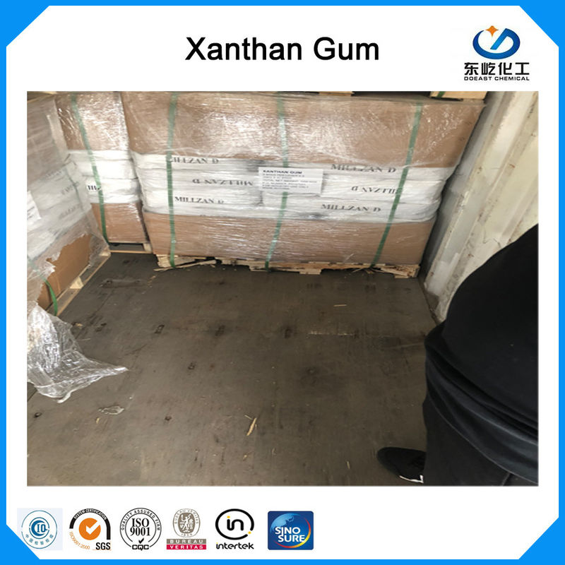 99% Purity Xanthan Gum Food Grade High Stability USP XC Polymer 80 / 200 Mesh